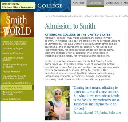 SmithInternational